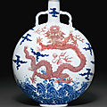 An underglaze-blue and copper-red-decorated 'dragon' moonflask, qianlong six-character seal mark in underglaze blue and of the p
