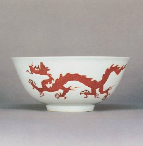 An extremely rare iron-red enamelled 'Dragon' bowl, Hongzhi mark and period (1488-1505) sold at Sotheby's Hong Kong, 16th April 1989, lot 26