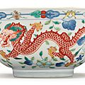 A wucai 'Dragon and Phoenix' bowl, Daoguang seal mark and period