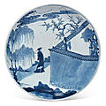 A blue and white 'romance of the western chamber' dish, kangxi six-character mark and of the period (1662-1722)