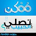 58149_507636119298599_1857616392_n