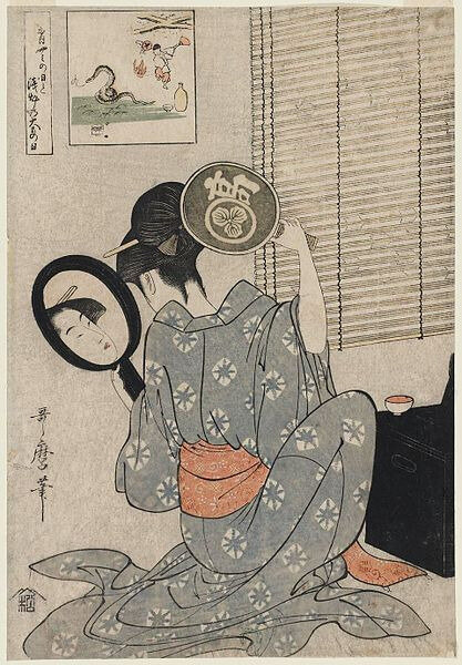 Kitagawa_Utamaro_-_Takashima_Ohisa_Using_Two_Mirrors_to_Observe_Her_Coiffure_Night_of_the_Asakusa_Marketing_F