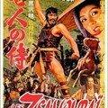 7 Samurai (Shichinin no Samurai) - Kurosawa - 1954