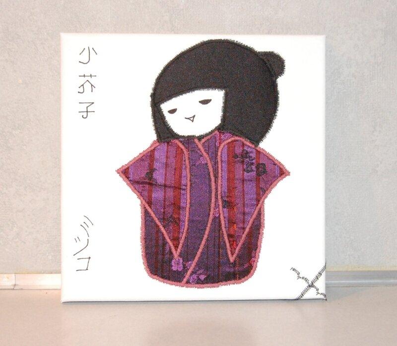 Kokeshi Mitsuko