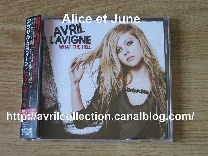 Maxi CD What The Hell-version japonaise (2011)