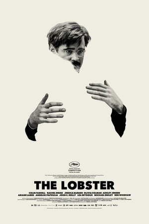 The Lobster - Cannes 2015