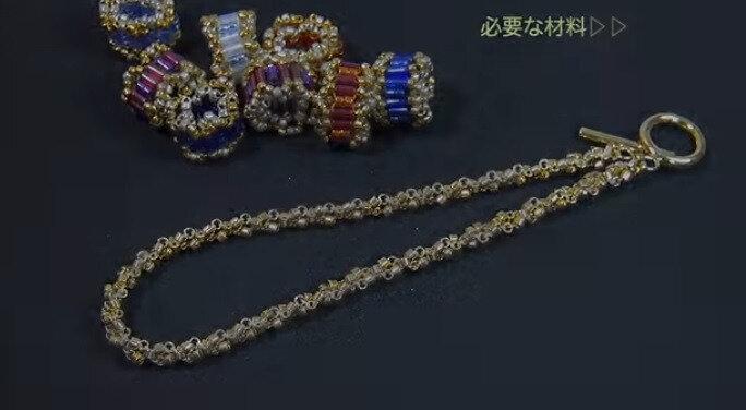 Chaîne en perles